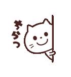 かわいい☆ねこ大好き!(個別スタンプ:7)