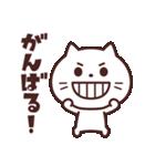かわいい☆ねこ大好き!(個別スタンプ:8)