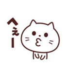 かわいい☆ねこ大好き!(個別スタンプ:9)