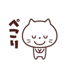 かわいい☆ねこ大好き!(個別スタンプ:10)