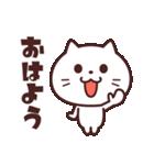 かわいい☆ねこ大好き!(個別スタンプ:11)