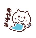 かわいい☆ねこ大好き!(個別スタンプ:12)
