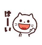 かわいい☆ねこ大好き!(個別スタンプ:13)