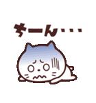 かわいい☆ねこ大好き!(個別スタンプ:14)