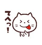 かわいい☆ねこ大好き!(個別スタンプ:15)