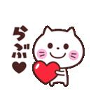 かわいい☆ねこ大好き!(個別スタンプ:16)