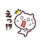 かわいい☆ねこ大好き!(個別スタンプ:17)