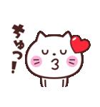 かわいい☆ねこ大好き!(個別スタンプ:19)