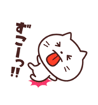 かわいい☆ねこ大好き!(個別スタンプ:21)