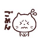 かわいい☆ねこ大好き!(個別スタンプ:22)