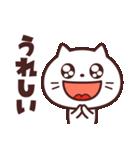 かわいい☆ねこ大好き!(個別スタンプ:23)
