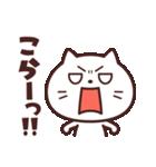 かわいい☆ねこ大好き!(個別スタンプ:25)