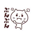 かわいい☆ねこ大好き!(個別スタンプ:26)