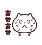 かわいい☆ねこ大好き!(個別スタンプ:27)