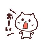 かわいい☆ねこ大好き!(個別スタンプ:28)