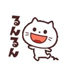 かわいい☆ねこ大好き!(個別スタンプ:29)