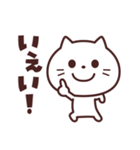 かわいい☆ねこ大好き!(個別スタンプ:30)