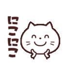 かわいい☆ねこ大好き!(個別スタンプ:31)