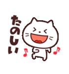 かわいい☆ねこ大好き!(個別スタンプ:32)