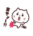 かわいい☆ねこ大好き!(個別スタンプ:33)