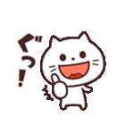 かわいい☆ねこ大好き!(個別スタンプ:34)