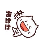かわいい☆ねこ大好き!(個別スタンプ:35)