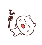 かわいい☆ねこ大好き!(個別スタンプ:37)