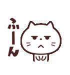 かわいい☆ねこ大好き!(個別スタンプ:38)