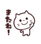 かわいい☆ねこ大好き!(個別スタンプ:39)