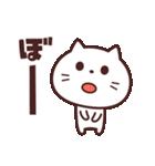 かわいい☆ねこ大好き!(個別スタンプ:40)