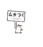 動く!子ネコ&ハムスター(個別スタンプ:10)