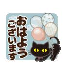 黒ねこ×気づかい言葉【大きめ文字】(個別スタンプ:02)