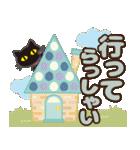 黒ねこ×気づかい言葉【大きめ文字】(個別スタンプ:03)