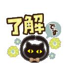 黒ねこ×気づかい言葉【大きめ文字】(個別スタンプ:06)