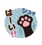 黒ねこ×気づかい言葉【大きめ文字】(個別スタンプ:07)