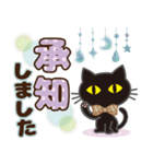 黒ねこ×気づかい言葉【大きめ文字】(個別スタンプ:08)