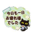 黒ねこ×気づかい言葉【大きめ文字】(個別スタンプ:11)