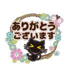 黒ねこ×気づかい言葉【大きめ文字】(個別スタンプ:14)