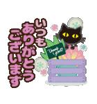 黒ねこ×気づかい言葉【大きめ文字】(個別スタンプ:15)