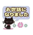 黒ねこ×気づかい言葉【大きめ文字】(個別スタンプ:18)