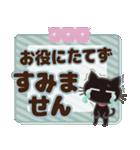 黒ねこ×気づかい言葉【大きめ文字】(個別スタンプ:28)