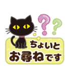 黒ねこ×気づかい言葉【大きめ文字】(個別スタンプ:29)