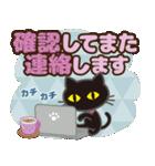 黒ねこ×気づかい言葉【大きめ文字】(個別スタンプ:30)