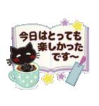 黒ねこ×気づかい言葉【大きめ文字】(個別スタンプ:36)