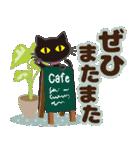 黒ねこ×気づかい言葉【大きめ文字】(個別スタンプ:40)