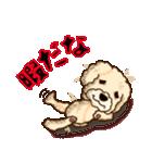 クズわんこ(個別スタンプ:01)