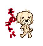 クズわんこ(個別スタンプ:03)