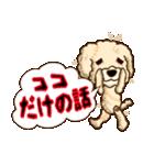クズわんこ(個別スタンプ:09)