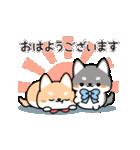 しばいぬツインズ(個別スタンプ:01)