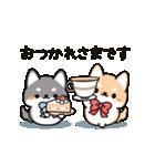 しばいぬツインズ(個別スタンプ:03)